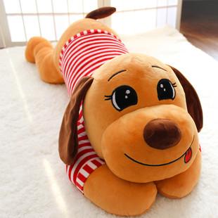毛绒玩具抱抱狗睡觉抱枕公仔长条枕大号布娃娃可爱玩偶女生日礼物