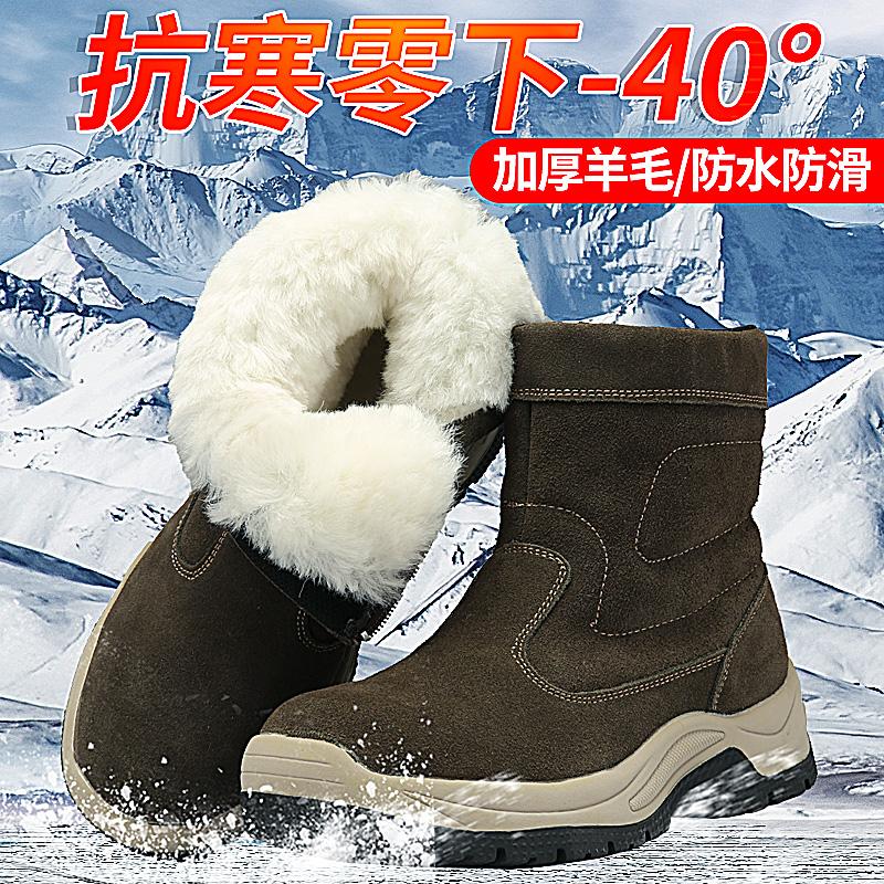 东北雪地靴男皮毛一体冬季保暖加绒加厚羊毛军靴户外防水防滑棉鞋