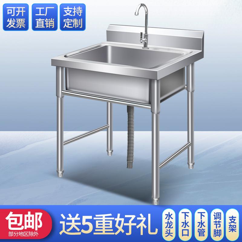 家用不锈钢水槽单双三槽带支架厨房洗菜盆洗手盆洗碗池水池商用