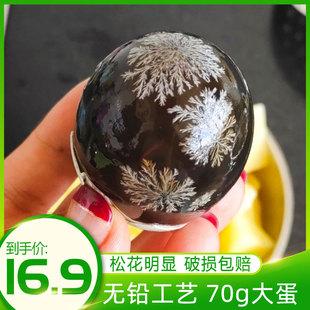 特产溏心 出口品质 包邮 鸿狮皮蛋松花蛋无铅70g10枚变鸭蛋散装