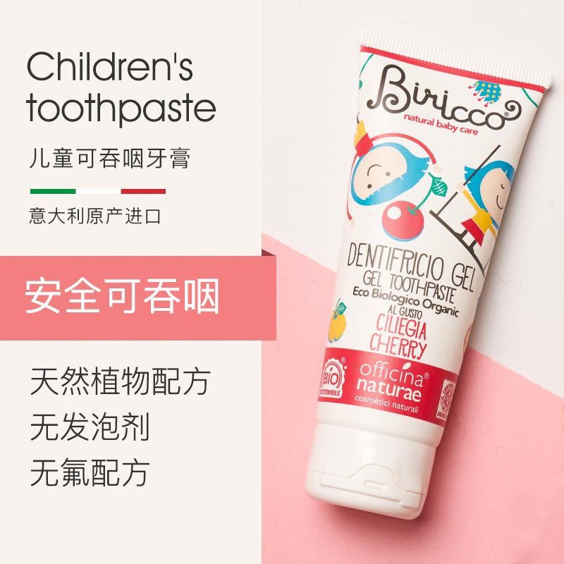Зубные пасты Артикул 600274581929