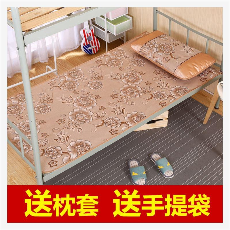 Chinese 80cm student mattress mat college students household 1.0m straw mat smooth single soft mat 1.35 high