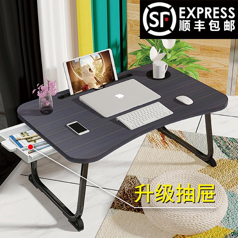 可折叠电脑桌懒人飘窗笔记本小桌子寝室大学生宿舍神器床上置物架