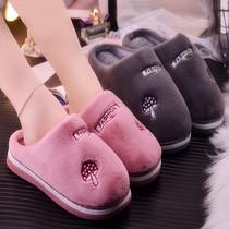 2020新款居家棉拖鞋女春冬季居家用防滑厚底毛毛加绒可爱室内情侣