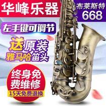 管乐器专业演奏级布莱斯特萨克斯中音668降E调青古铜萨克斯风
