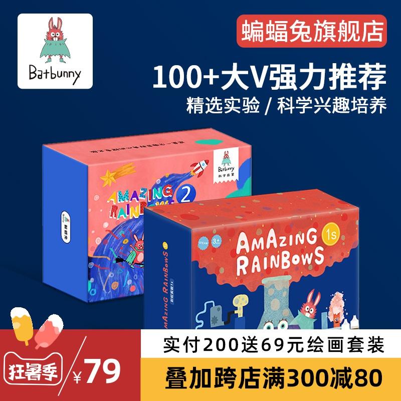 Научные игрушки Артикул 598079998066