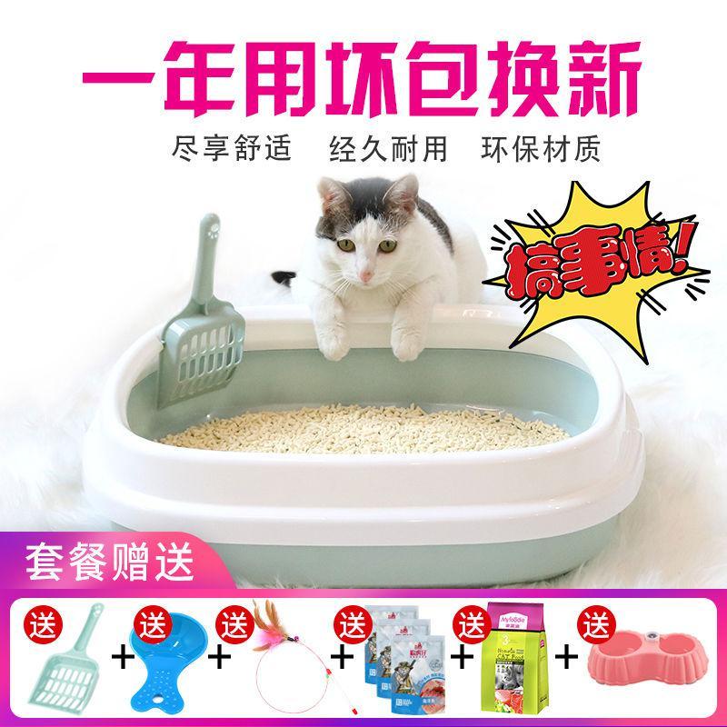 日本猫砂盆开放式猫厕所猫号防外溅猫咪屎盆用品笼用小号幼猫猫砂12-02新券