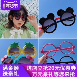 儿童墨镜可爱公主小孩向日葵太阳镜女童眼睛时尚潮卡通玩具眼镜框