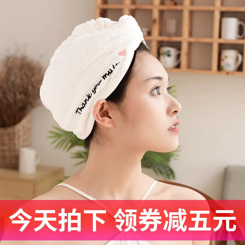 驰兹干发帽女超强吸水速干包头巾洗头擦头发毛巾浴帽可爱干发巾