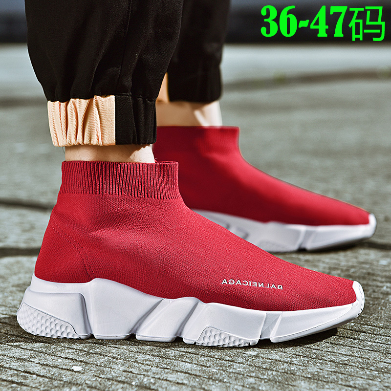 China spring red breathable mesh shoes 45 lazy peoples socks shoes 46 large 47 lace free high top board