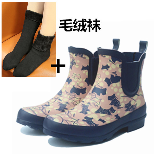 Japanese rain shoes, lady short rain boots, low top, anti-skid rubber shoes, fashionable womens puppy pattern