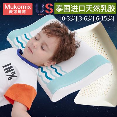 儿童枕头婴儿宝宝四季通用12个月幼儿园专用0-3一4-6岁以上乳胶枕