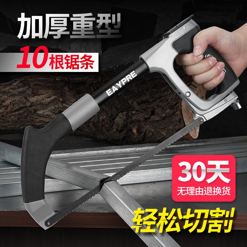 钢锯家用手工小钢锯架锯弓手锯条木工工具剧金属切割强力拉花锯子