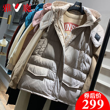 Yaloo/Yalu Hat, Down and Velvet Women's Mid-long Loose Large-Size Korean Version of the New Autumn and Winter Jacket of 2019