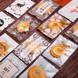 雪花酥包装袋自封袋网红小奶枣包装蔓越莓牛轧糖曲奇机封袋子自粘