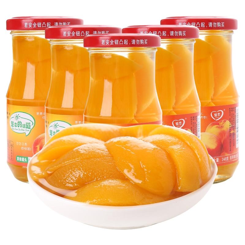 楚恋黄桃罐头248克玻璃瓶装6瓶共