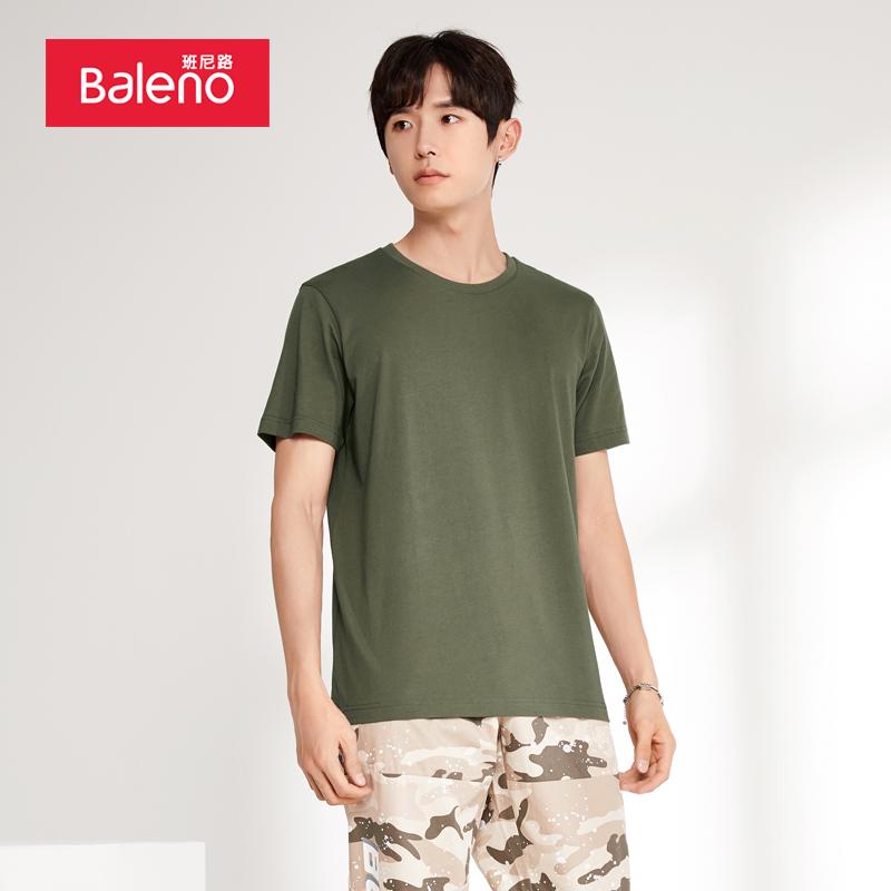 班尼路男装T恤薄款短袖t恤男大码圆领宽松半袖打底纯色休闲上衣