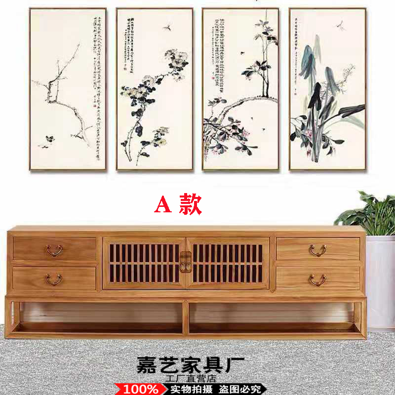 New Chinese old elm TV cabinet living room hotel modern simple paint free storage cabinet low cabinet solid wood furniture