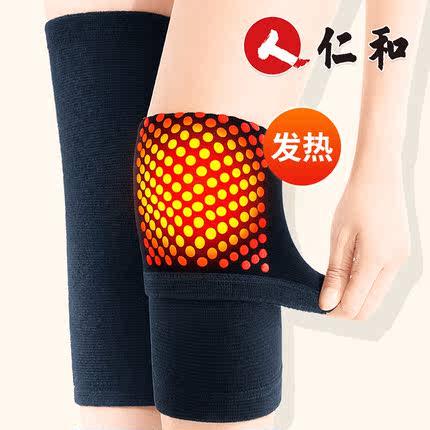 仁和自发热护膝盖关节保暖老寒腿女男无痕加热疼痛中老人防寒神器