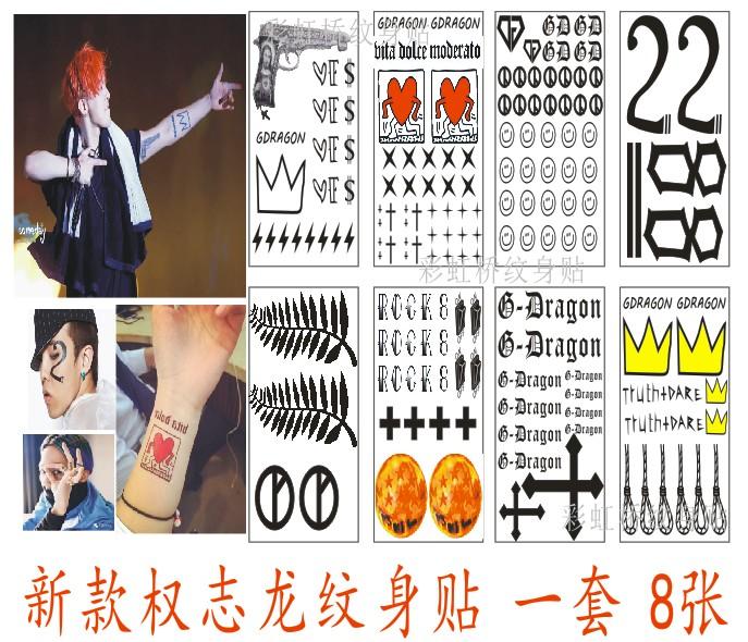 BigBang演唱会 权志龙同款GD笑脸防水纹身贴男女十字架皇冠贴纸