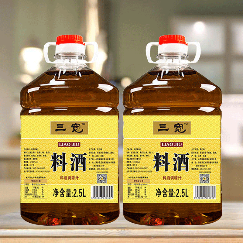 [buy one and get one free, 10 Jin in total] three wide onion and ginger cooking wine to remove fishiness and enhance flavor, family style restaurant seasoning cooking wine