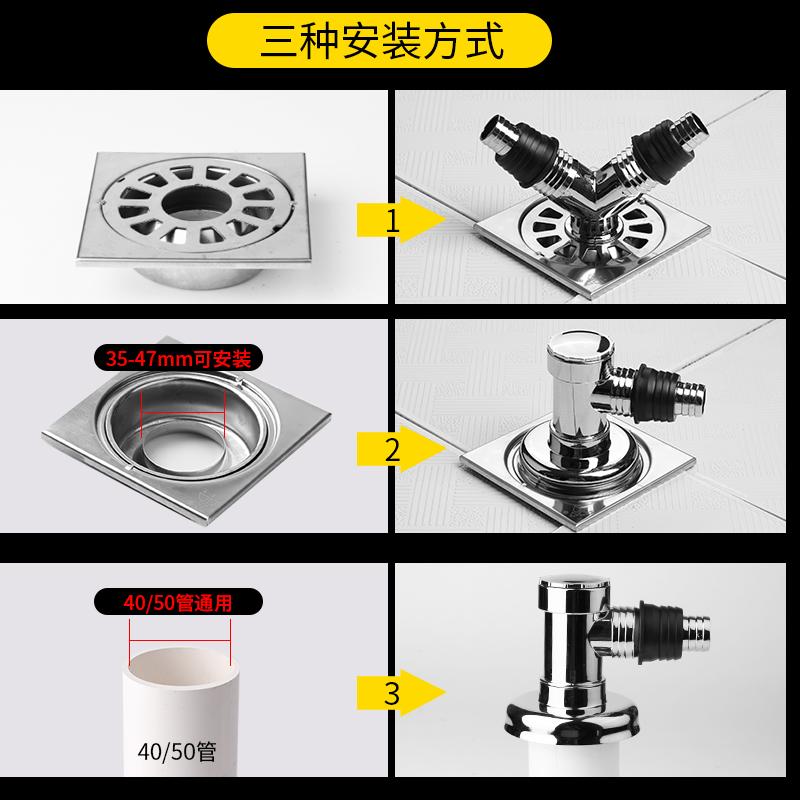 下水管洗衣机三头通双排水专用接头地漏下水道二合一三通防臭两用