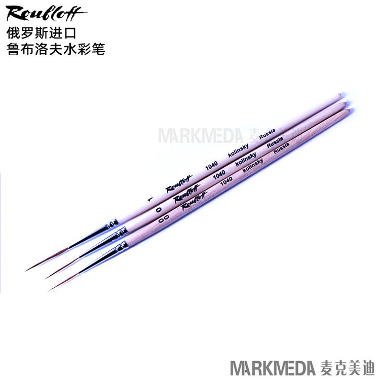 中国俄罗斯鲁布洛夫roubl水彩油画貂毛勾线笔1040手绘画长锋拉线