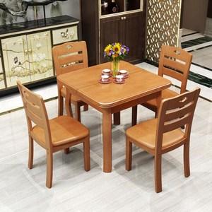 桌可伸缩组合餐边柜1.全实木餐桌椅折叠长方2米家庭办公桌子餐台