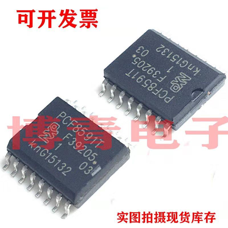 韩国d/da 转换器芯片 ic 集成电路pcf8591t sop-16 8位a