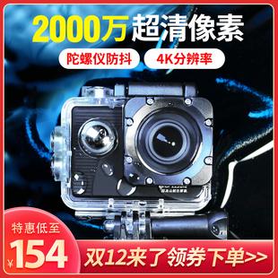 山狗C4运动相机4K高清VLOG防水潜水下摄像骑行头盔摩托行车记录仪