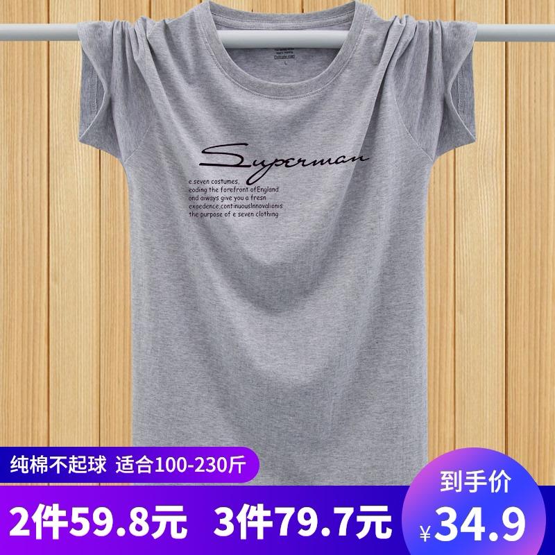 Мужские футболки Артикул 612929932016