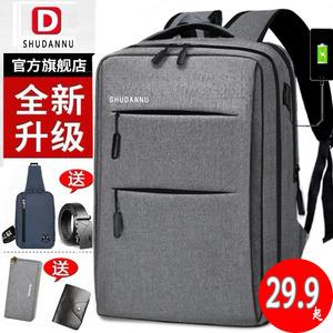 商务男士双肩包韩版潮流简约电脑包休闲女旅行背包中学生书包时尚
