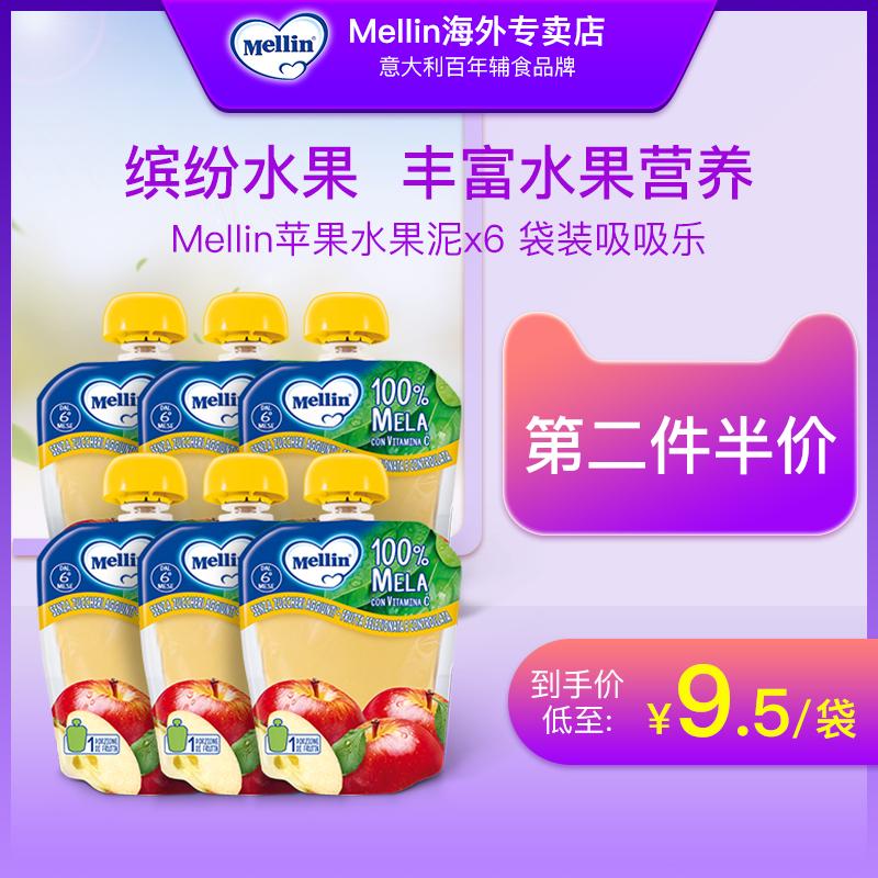 Mellin美林婴儿果汁泥宝宝营养辅食水果泥零食苹果吸吸乐90g*6袋