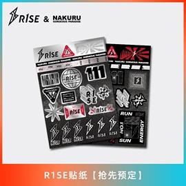 NAKURU预售R1SE联名款潮牌行李箱贴纸旅行箱子笔记本电脑吉他贴画图片