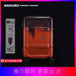 铝框拉杆箱男28 NAKURU行李箱女24寸网红密码 旅行箱子20登机箱韩版