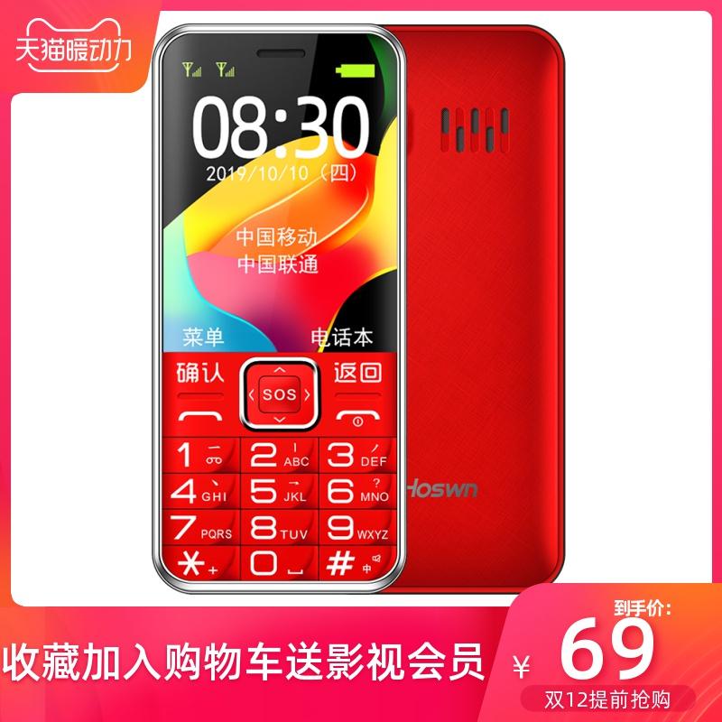 家彩网福彩3d开机号试机号金码 下载最新版本APP手机版