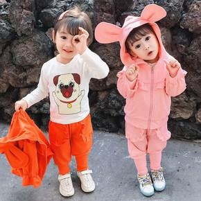 女童春装套装一岁女宝宝春秋季卫衣服1洋气2儿童3小童韩版三件套4
