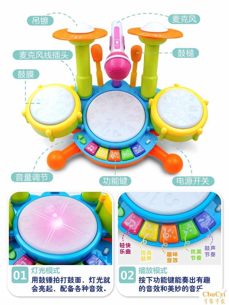 儿童敲打爵士鼓宝宝架子鼓玩具初学者乐器男孩女孩1-3-6岁电