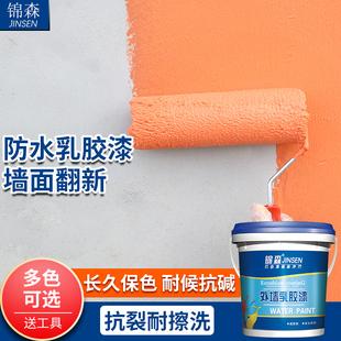 外墙漆涂料自刷防水防晒乳胶漆卫生间防水漆室外用水泥墙面漆彩色