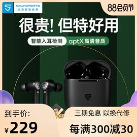 SoundPEATS TrueCapsule2无线蓝牙耳机双耳华为安卓小米苹果通用入耳式运动跑步超长续航女生款图片