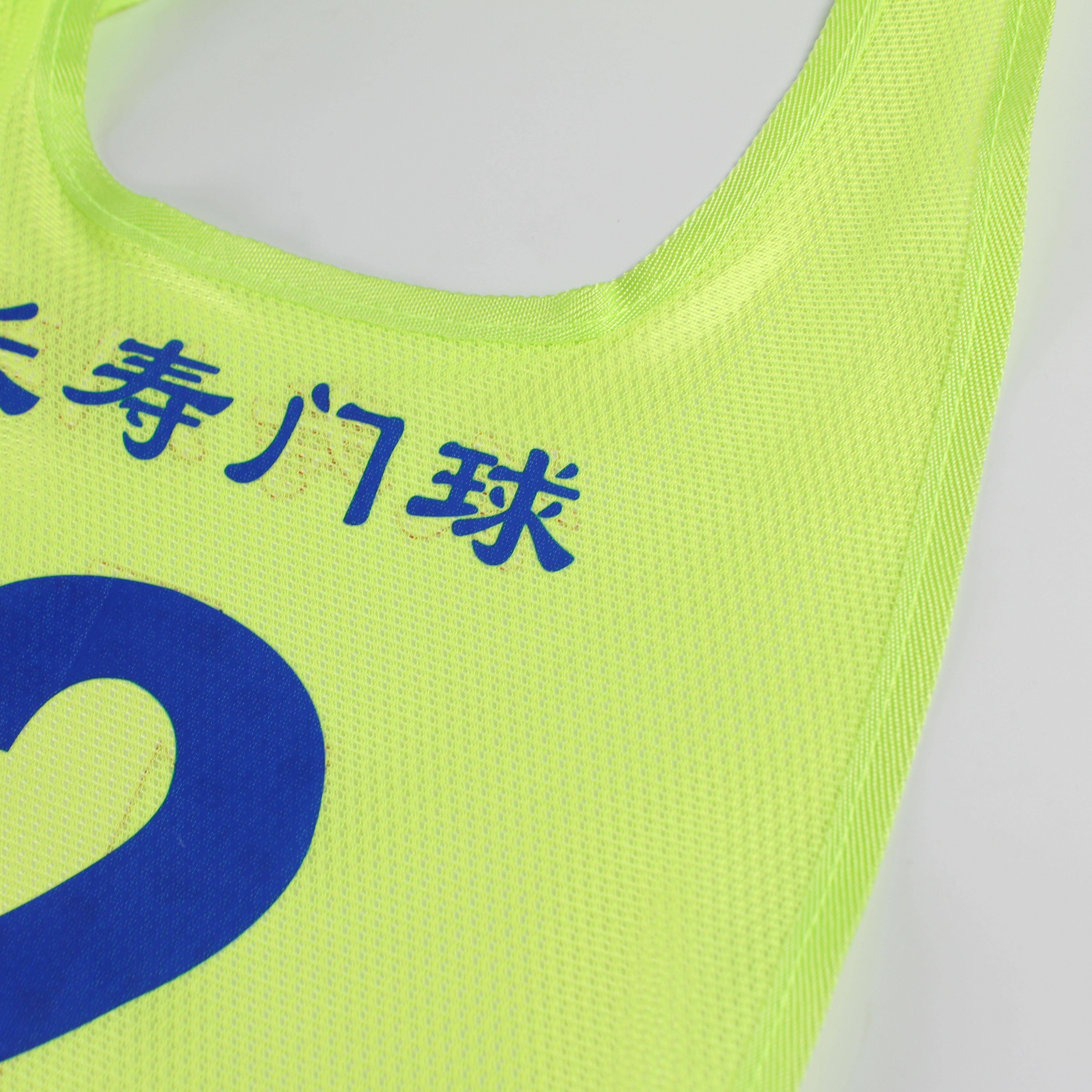 寿门球号码布背心 号码服装 门球棒门球杆 公司授权直销店