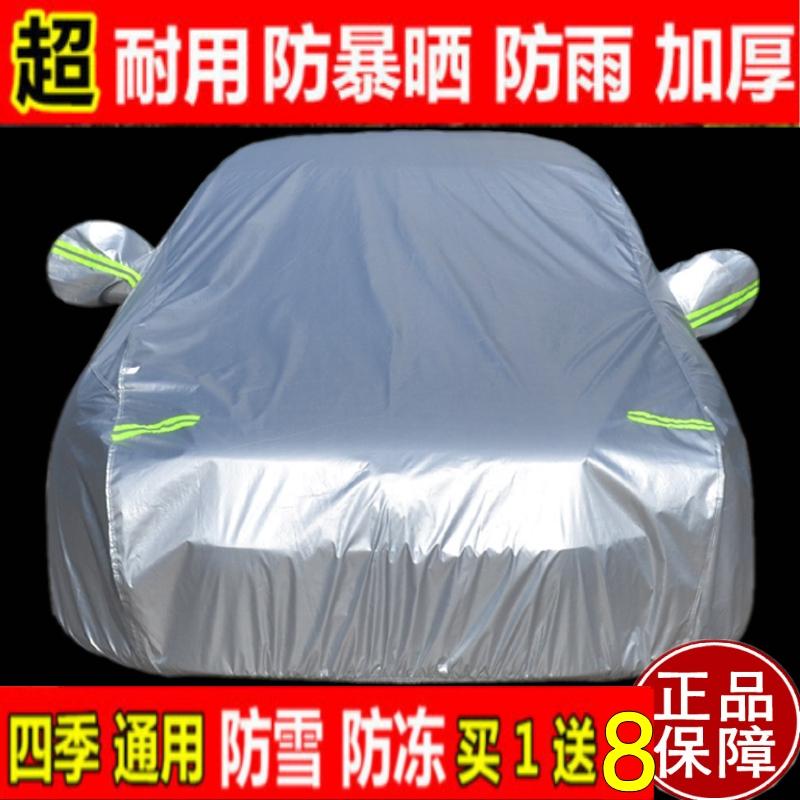 Легко автомобиль мобильный затенение автомобиль пролить солнцезащитный крем противо-дождевой уплотнённый чехол для автомобиля капот автомобиля домой зеркало телескопической палатка автомобиль склад крышка