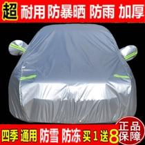 简易汽车移动遮阳车棚防晒防雨加厚车衣车罩家用可伸缩帐篷车库套