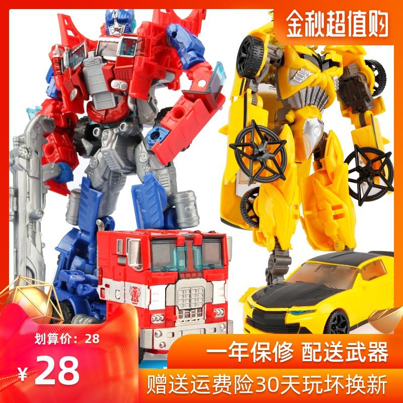 变形玩具金刚5大黄蜂儿童恐龙飞机28.00元包邮