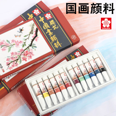 Japan imported cherry blossom brand 24 colors Chinese painting pigment 12 colors adult beginners entry professional advanced painting tools painting materials material supplies Chinese painting ink painting tool set professional meticulous painting