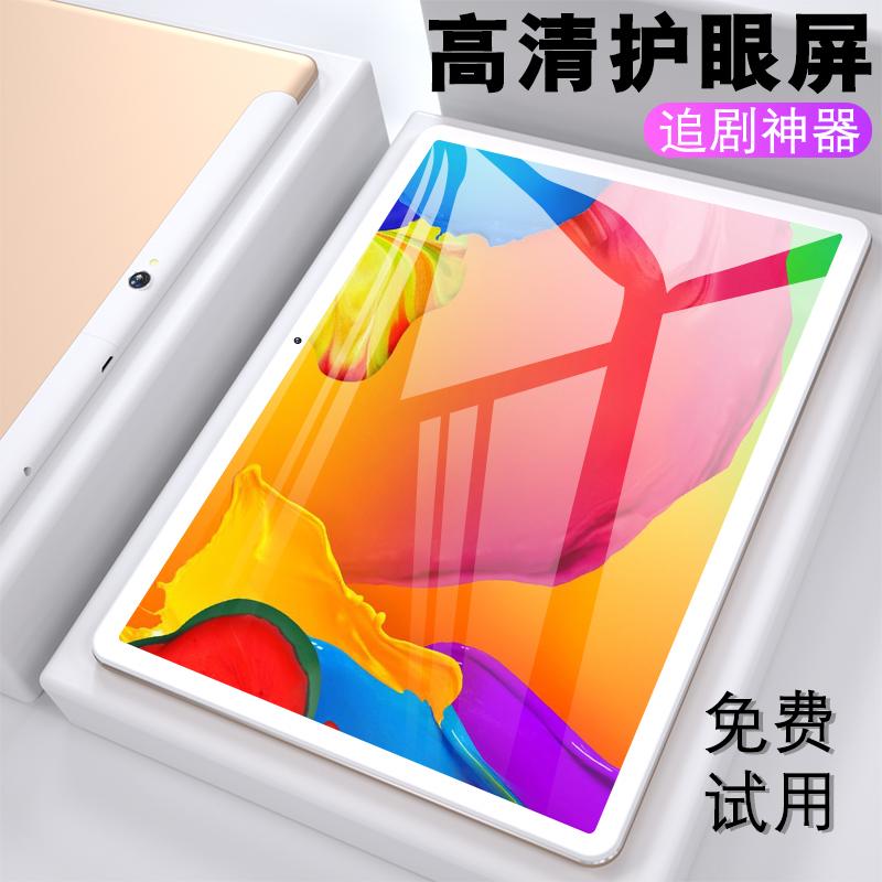 智能驼 X10 2019新款平板电脑安卓超薄12英寸4G全网通话手机二合一三星高(非品牌)