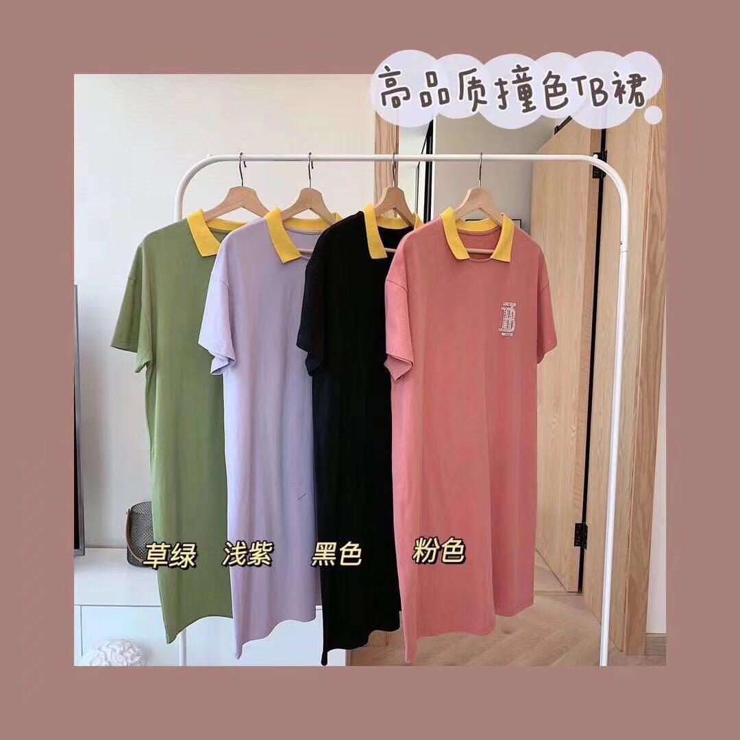 【清仓特价,非质量问题不退换】高品质撞色女夏2020新款T恤长裙