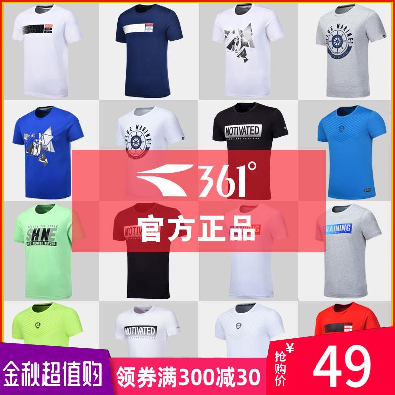 361度男装运动服短袖T恤正品夏季速干半袖圆领宽松休闲健身服上衣