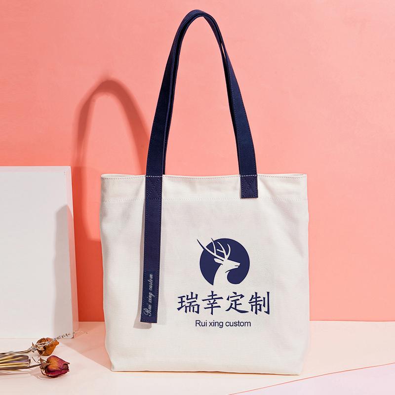 Canvas bag custom pattern shopping bag handbag canvas bag cotton bag logo printing womens shoulder bag environmental protection bag