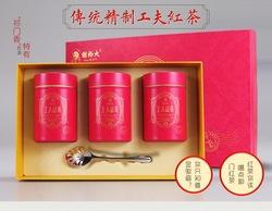 谢裕大 一级祁门功夫红茶 240g   红韵醇香 礼盒